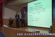 2015台灣競爭力高峰會史欽泰0714