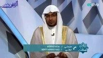 الله الله في أمرين - الشيخ صالح المغامسي