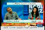 NEWSONE 10pm with Nadia Mirza with MQM Dr Farooq Sattar (21 July 2015)