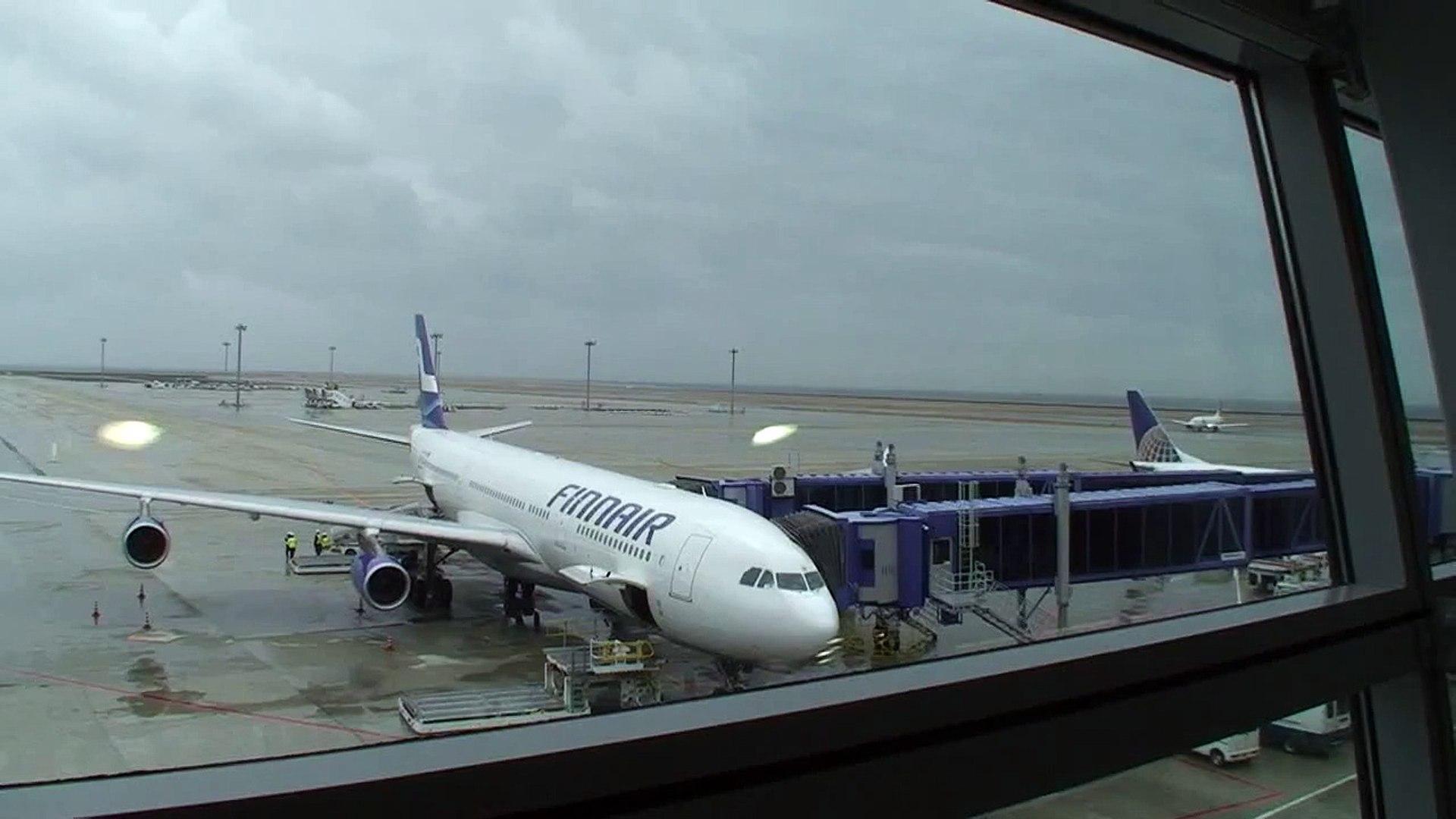 Chubu Centrair International Airport (NGO)