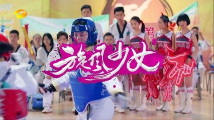 旋風少女 第12集 Whirlwind Girl Ep12