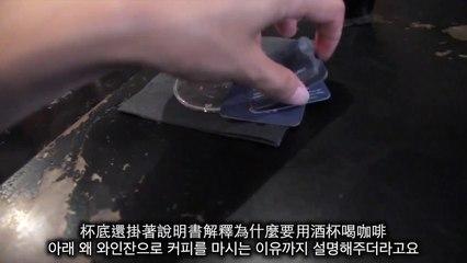 [한글자막] Busan Satoori ep11 帶韓國朋友遊香港!香港旅遊特輯 홍콩 관광 특집 part 1