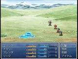 Enu Sideview Battle System  (Tankentai) [ Rpg Maker VX ACE ]