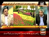 Khabar Say Khabar Tak - 22nd July 2015