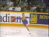 Josee Chouinard 1994 Cdn Nats SP