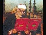 Sura fatiha by shiekh Mahmood Khalil al-hussary
