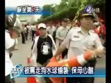 Cultural Revolution in Taiwan---start by Shi controll by PRC