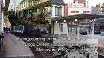 Japan Trip: Famous Clock-Tower, Arcade, Food, at Dogo Onsen Station in Matsuyama, Japan 12 Moopon