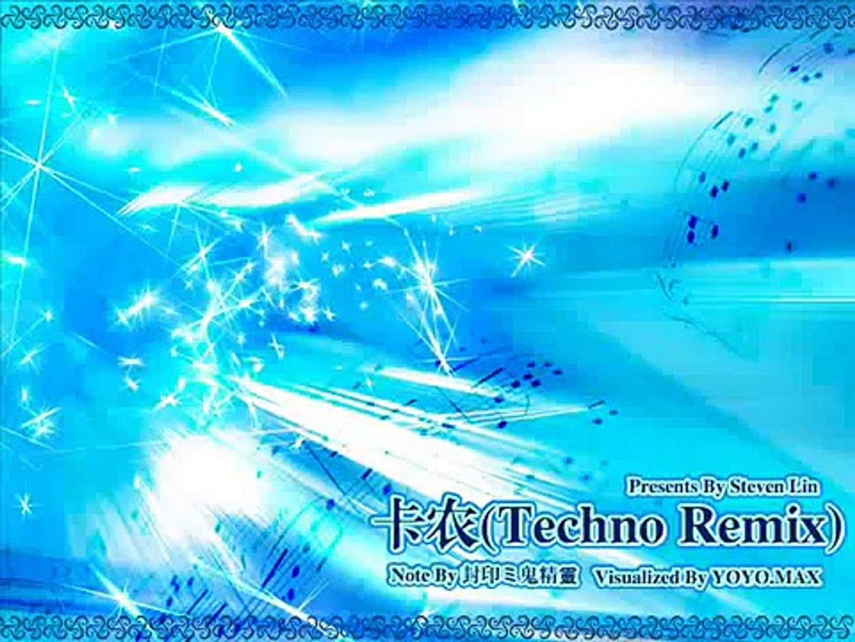 Canon Techno Remix