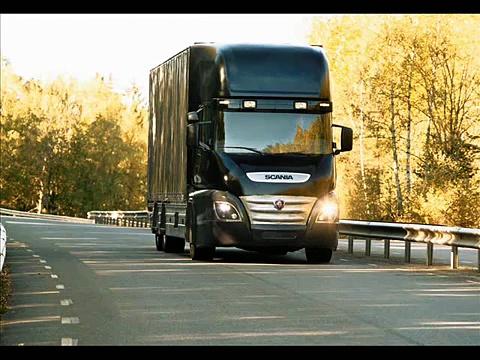 Trucks & Concept Trucks