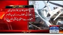 Pakistan Army Demands UN Investigation On LOC Firing Incidents - MUST WATCH !!!