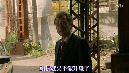 刑警7人 第2集 Keiji 7 nin Ep2