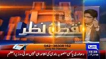 Watch Mujeeb ur Rehman Shami Response When Ajmal Jami Criticized Imran Khan