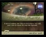 Islam - Coran   Sourate 42   ACHOURA (LA CONSULTATION)   Arabe sous-titré Français/Arabe  