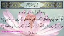 Surah Al Falaq 113 By Sheikh Mishary Rashid Al-Afasy