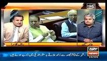 Mir Hazar Khoso's care taker Govt Nay Election Commission Ki Dhandli Par Kia Baat Ki thi? Rauf Klasra shows Documents
