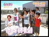 2004.09.19 Ya-Ya-yah
