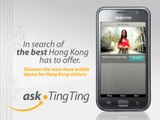 Ask Ting Ting - Discover Hong Kong with our interactive video guide