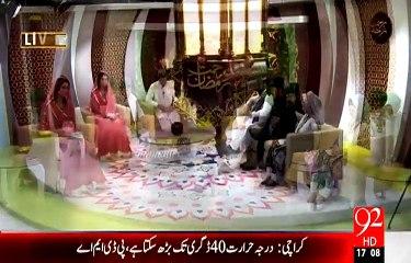 Rehmat e Ramazan – 22 Ramazan – Iftar – Tilawat – Surat As-Saffat – 10-JULY-15 – 92 News HD
