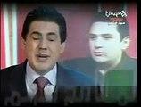 Tunisie: le fils caché de ben ali dans mousamah karim
