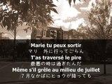 【Marie tu pleures(s-t jp)】 /KARKWA