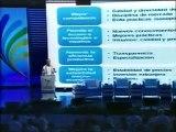 Panel Globalización y Desarrollo de la Cumbre Empresarial de las Américas