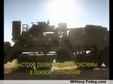 Semser 122-mm Self-Propelled Howitzer   Military-Today.com