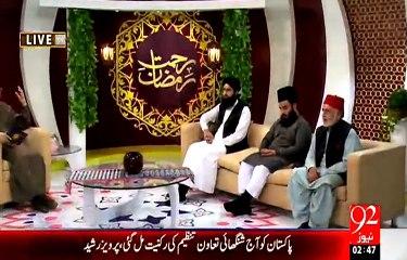 Rehmat e Ramazan – 22 Ramazan – Sehr – Naat – Jub Masjid-e-Nabvi Ke – 10-JULY-15 – 92 News HD