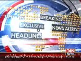 Din News Headlines 5 P.M (24 July 2015)
