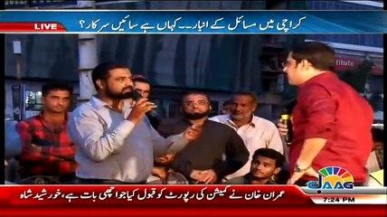 Pakistan Aaj Raat (Karachi Mein Masle Ke Inbaar) On Jaag News at 7:13 PM – 24th July 2015