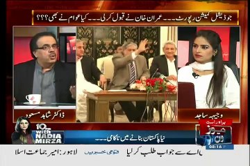 Live With Dr Shahid Masood - 24th July 2015