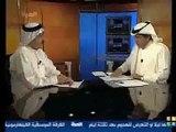 Gulf Talk - 7  موقع السعودية تحت المجهر