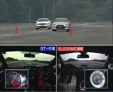 Japan cars vs Germany cars