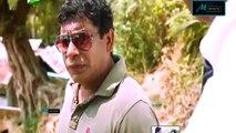 Bangla Eid Natok 2015 (Eid-Ul-Fitr) - Ghum Vanga Ek Bikel - ft. Mosharraf Karim