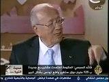 Tunisie: la fraude électorale sous Beji Caid Essebsi