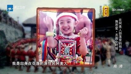 中國好聲音 The Voice of China 20150724 S4 張惠妹胞妹為孩子復出 Part 2