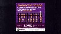 Anne van der Bijl: 'Ga iets doen!'