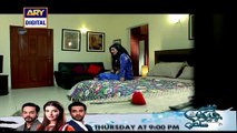 Mumkin Episode 18 in High Quality on Ary Digital 21st July 2015  Mumkin Episode 18 in High Quality on Ary Digital 21st July 2015