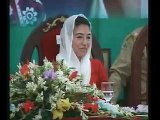 Aseefa Bhutto Zardari's address in honor of PPP's workers on Aug 04, 2009