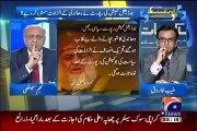 Aapas ki Baat 24th July 2015 on Geo News