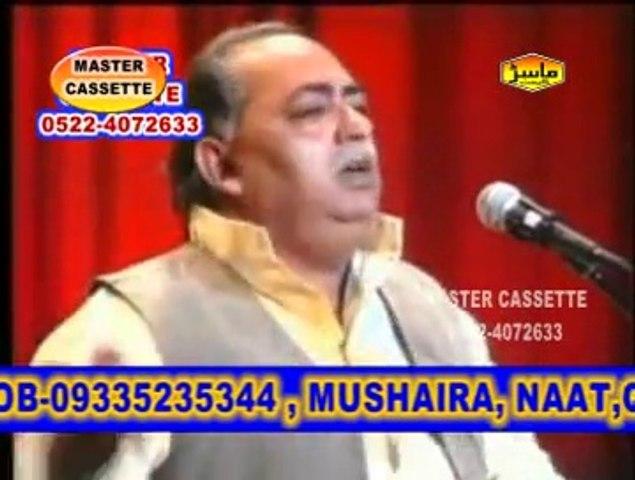Munawwar Rana Dubai - मुनाव्वर राणा दुबई || Master Cassette