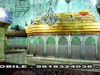Islamic Song 2015 - Ali Hai Ali Ki Talwar - अली है अली की तलवार    Haseeb Miyan #Sonic