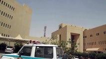 Qassim University - جامعة القصيم