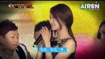 140101 Lee Seung Gi Yoona HOT NEWs