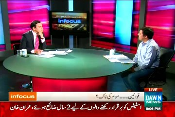 In Focus - 25th July 2015