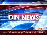 Din News Headlines 7 P.M (25 July 2015)
