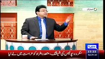 Hasb e Haal (25th July 2015) Aziz As Narendra Modi {PM of India} Full Show