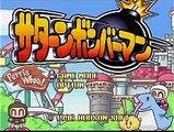 [Sega Saturn] SATURN BOMBERMAN -Last 2 levels (no power up) & ED