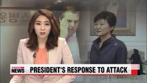 Attack on ambassador is unacceptable attack on Seoul-Washington alliance: Park