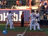 RAW: Chinese Consul General throws first pitch at MLB  game